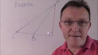 Медиана биссектриса и высота треугольника Геометрия 7 класс