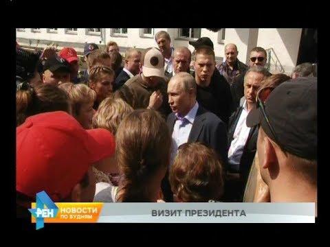 Владимир Путин пообщался с жителями затопленного Тулуна