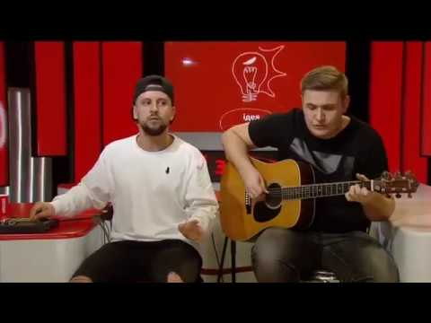 Смотреть клип Настоящий голос Монатика! Monatik - Выходной (Акустика) онлайн бесплатно в качестве