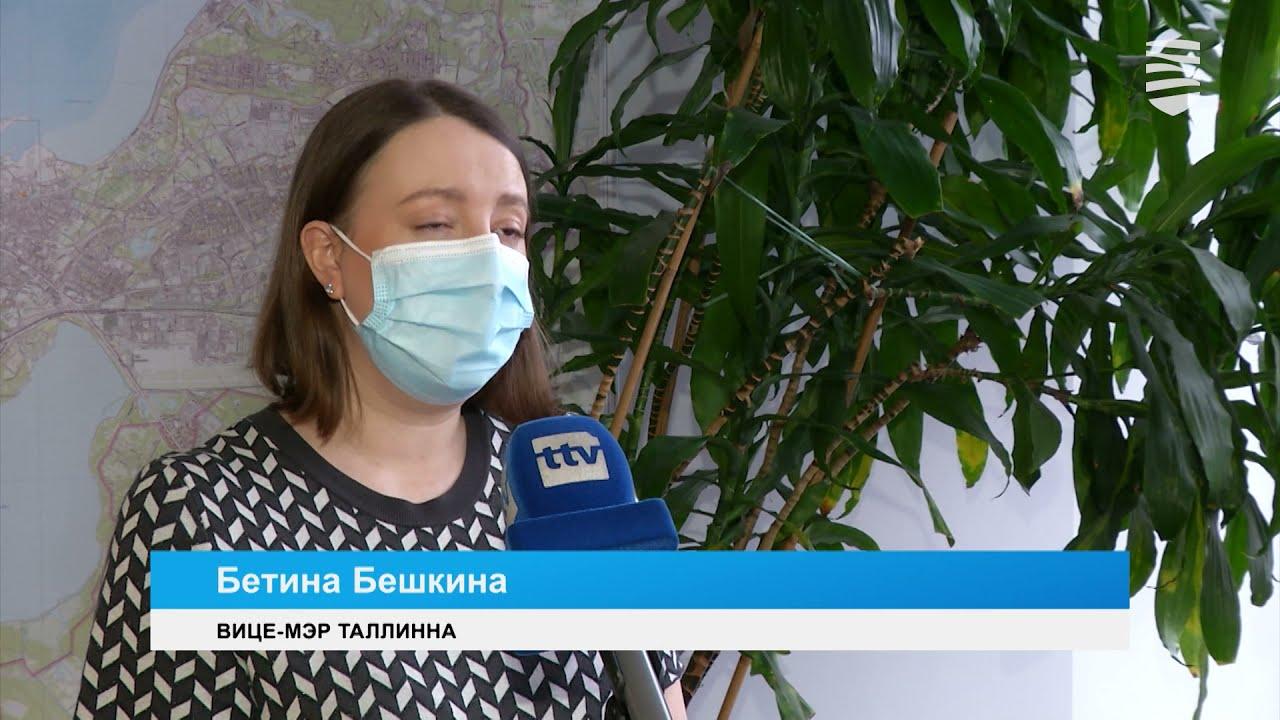 Таллинн оказывает поддержку ветеранам Чернобыля