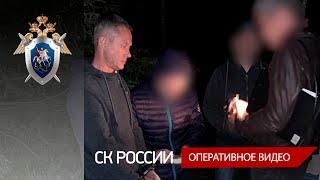 В Свердловской области задержан подозреваемый в убийстве без вести пропавшей женщины