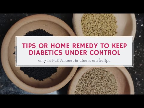 Home remedies to control diabetes -natural home treatment |tips to control blood sugar