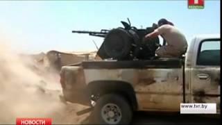 Новые казни ИГИЛ