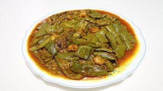 Zucchini With Shrimp recipes | Bengali Style Zucchini and Prawn Curry recipe | Zucchini And Shrimp