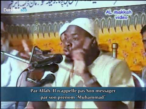 L'amour d'Allah pour le Prophète Muhammad ﷺ  Incroyable ❤️! - Sheikh Ahmad Ouganda