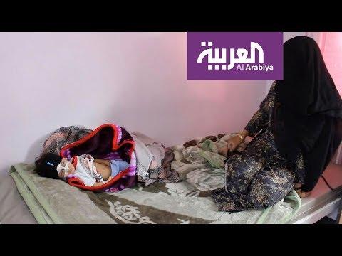 يونيسف: كل ساعتين أم تموت و6 مواليد في اليمن  - 08:53-2019 / 6 / 12