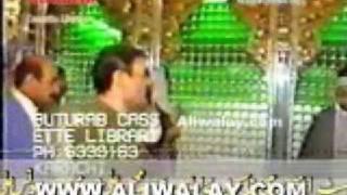 Benazir Butto & Asif Zardari - Visits Karbala & Najaf to Ziarat Holy Shrine - 2 of 5