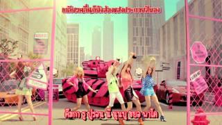 f(X) - 핫 썸머 Hot Summer คาราโอเกะซับไทย