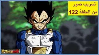 أخبار  | ترتيب الحلقة 121 هذا الأسبوع | تسريب صور من الحلقة 122 !!