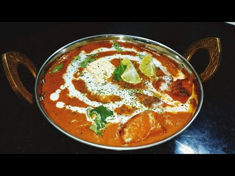 Ghar par Butter Chicken banane ki perfect recipe Dilli Style