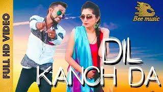 Brand new haryanvi dj song 2017 | dil kanch da | vraj bandhu | j.d. | |haryanvi songs haryanvi 2017