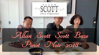맹바와 와인 이야기 29 - Allan Scott Sc…
