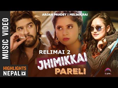 Jhimikkai Pareli (Relimai 2) | Keki Adhikari | Arjan Pandey | Melina Rai | Nepali Song 2075