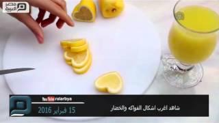 مصر العربية | شاهد اغرب اشكال الفواكه والخضار