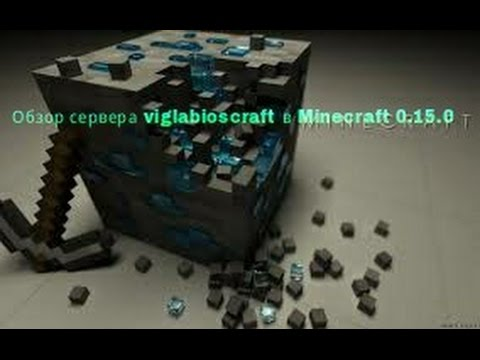 Сервера Майнкрафт с Мини Игрой Марио Пати