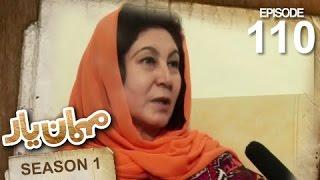 Mehman-e-Yar SE-1 - EP-110 - Husn Banu Ghazanfar
