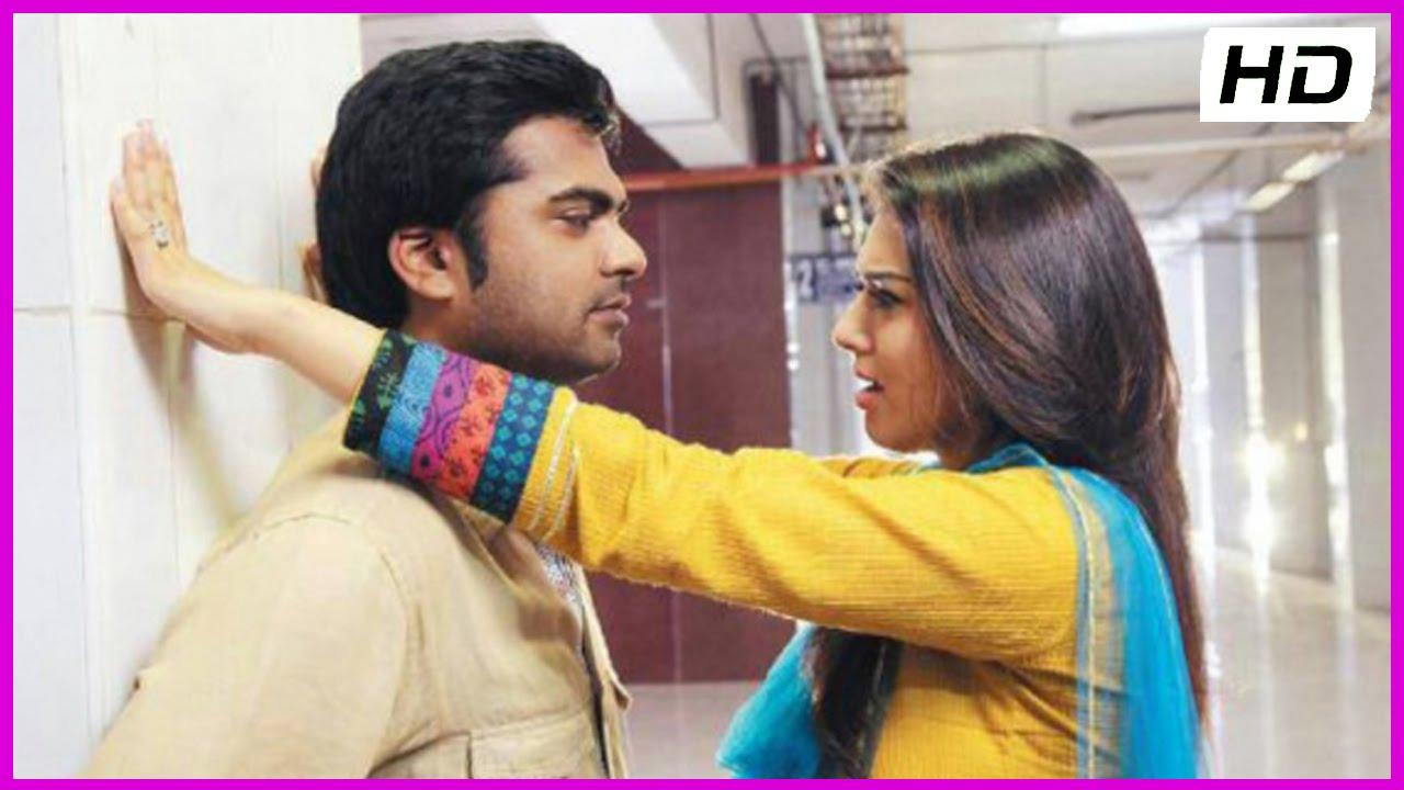 Vaalu full movie tamil online chat
