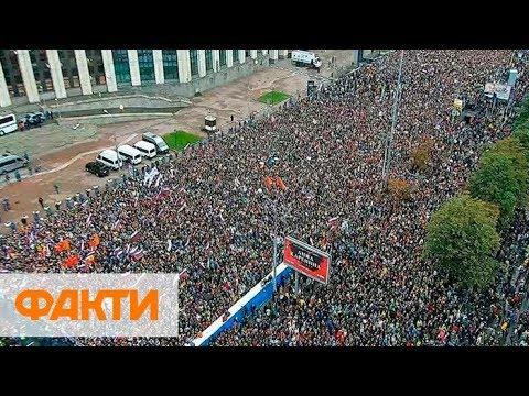 Митинг за свободные