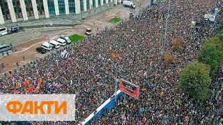 Митинг за свободные выборы в Москве: на улицы вышли 50 тыс. россиян