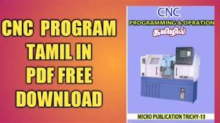 Free download cnc handbook programming ebook