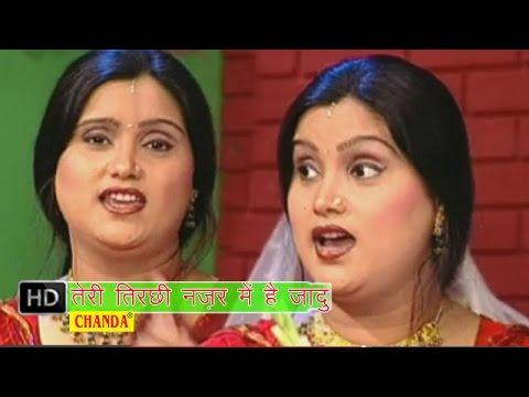 teri-tirchhi-najar-me-  -तेरी-तिरछी-नजर-में-है-जादु-  -tina-parveen-  -superhit-qawwali-muqabla