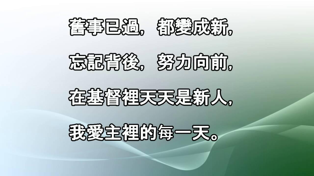 Image result for (诗 13: 6)