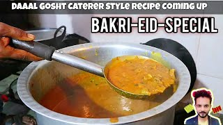 How to make Daal Gosht 2020  Mutton Daalcha street food recipe  my kind of productions
