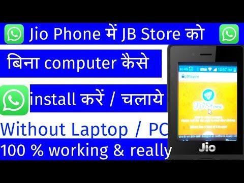 Jb store online jio phone