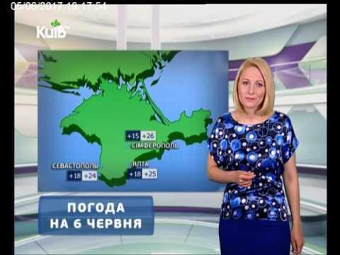 Телеканал Київ: Погода на 06.06.17
