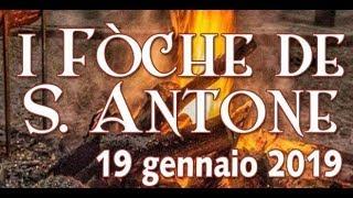 I Foche de Sant'Antone a Roseto Valfortore - 19/01/2019