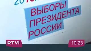 """Путин украл у россиян 37 млн. Это """"стоимость"""" логотипа к #выборы2018"""