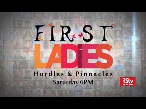 Promo: First Ladies