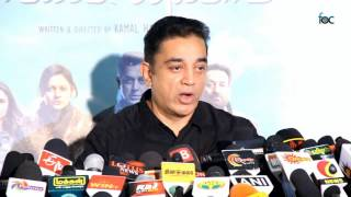 Kamal Haasan on Vishwaroopam verdict