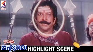 Kannada Movie Scenes   Janani Janma Bhumi Movie   Vishnuvardhan   Kannada Movies  Kannada FilmNagar