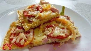 Супер Быстрая Пицца на Лаваше. Вкусная и Хрустящая.