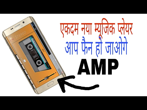 Best music Player old is gold,Tag N Roll music player, android music player
