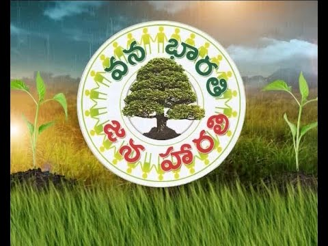 "ETV-EENADU Launches Another Prestigious Project ""Vana Bharati-Jana Harati"""