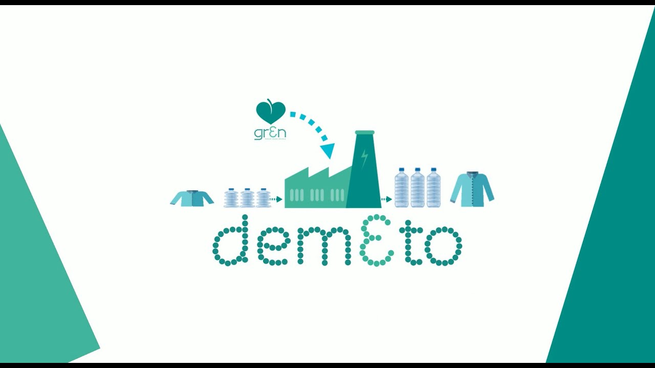 DEMETO 2nd Project Video Published