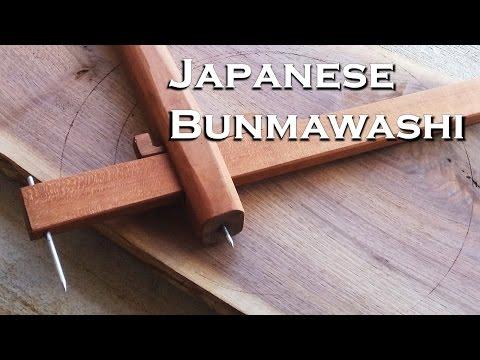 Woodworking, A Japanese Bunmawashi (Beam Compass)