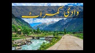 Kumrat Valley is Heaven on the earth. KPK, Pakistan