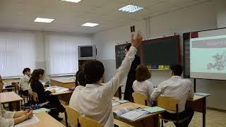 Открытый урок в Лицее№2 Нальчик на учитель года