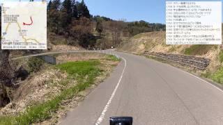 【自転車旅行】2013/04/29 part3 上越市入り~道の駅 雪のふるさとやすづか