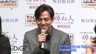 女優の夏川結衣さんがWOWOWのドラマに初主演するドラマWスペシャル「尋...