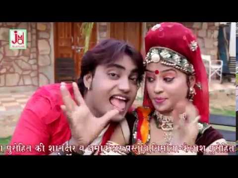 Lagiyo Internet Ko Chasko ¦¦ Top Rajasthani Song ¦¦ Hit Dance Song ¦¦ Shambhu Meena, Renu