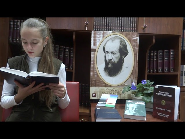 Изображение предпросмотра прочтения – АннаПопова читает произведение «Приступая ко дню» А.И.Солженицына
