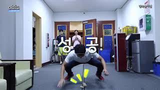 체육교사들의 소심한 체육대회 1 - 민속놀이 2편