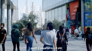 Dubai Institute of Design and Innovation at d3