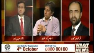 Tonight With Moeed Pirzada   3rd October 2013