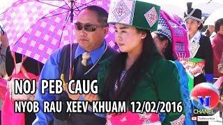Hmong Lao New Year 2017 !! Noj Peb Caug Nplog teb 20107 !! ปีใหม่ม้งลาว 2017