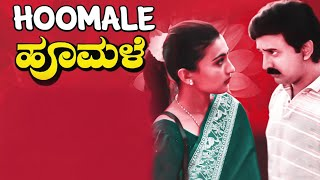 Hoomale – ಹೂಮಳೆ Full Kannada Movie | Kannada Romantic Movies Full | Ramesh Aravind | Ilayaraja